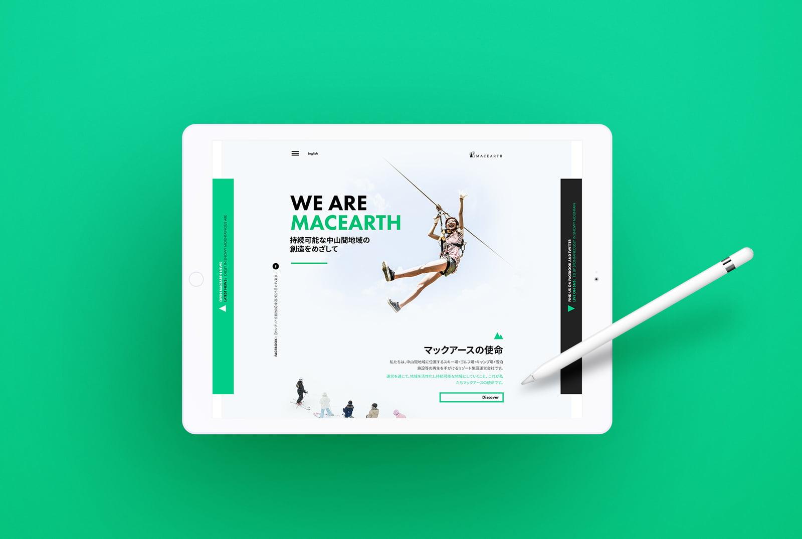 kourami-macearth-webdesign-01b