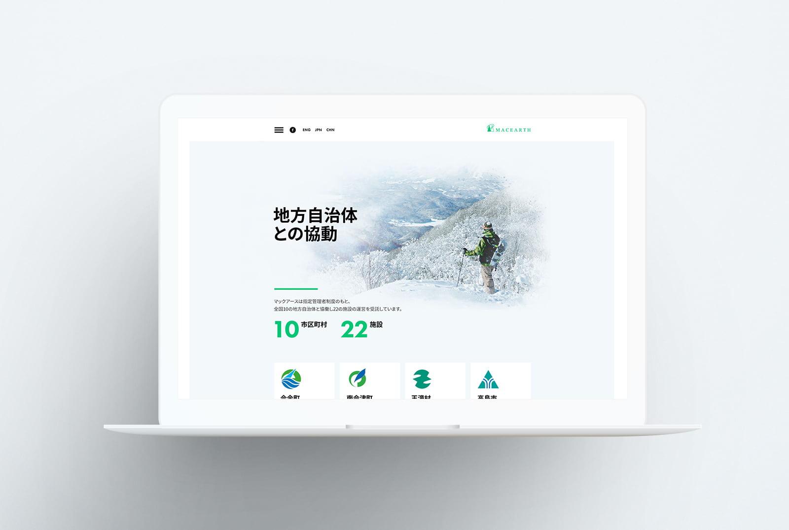 kourami-macearth-webdesign-06