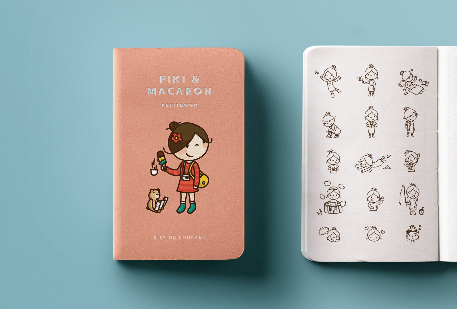 kourami-piki-macaron-notebook-2