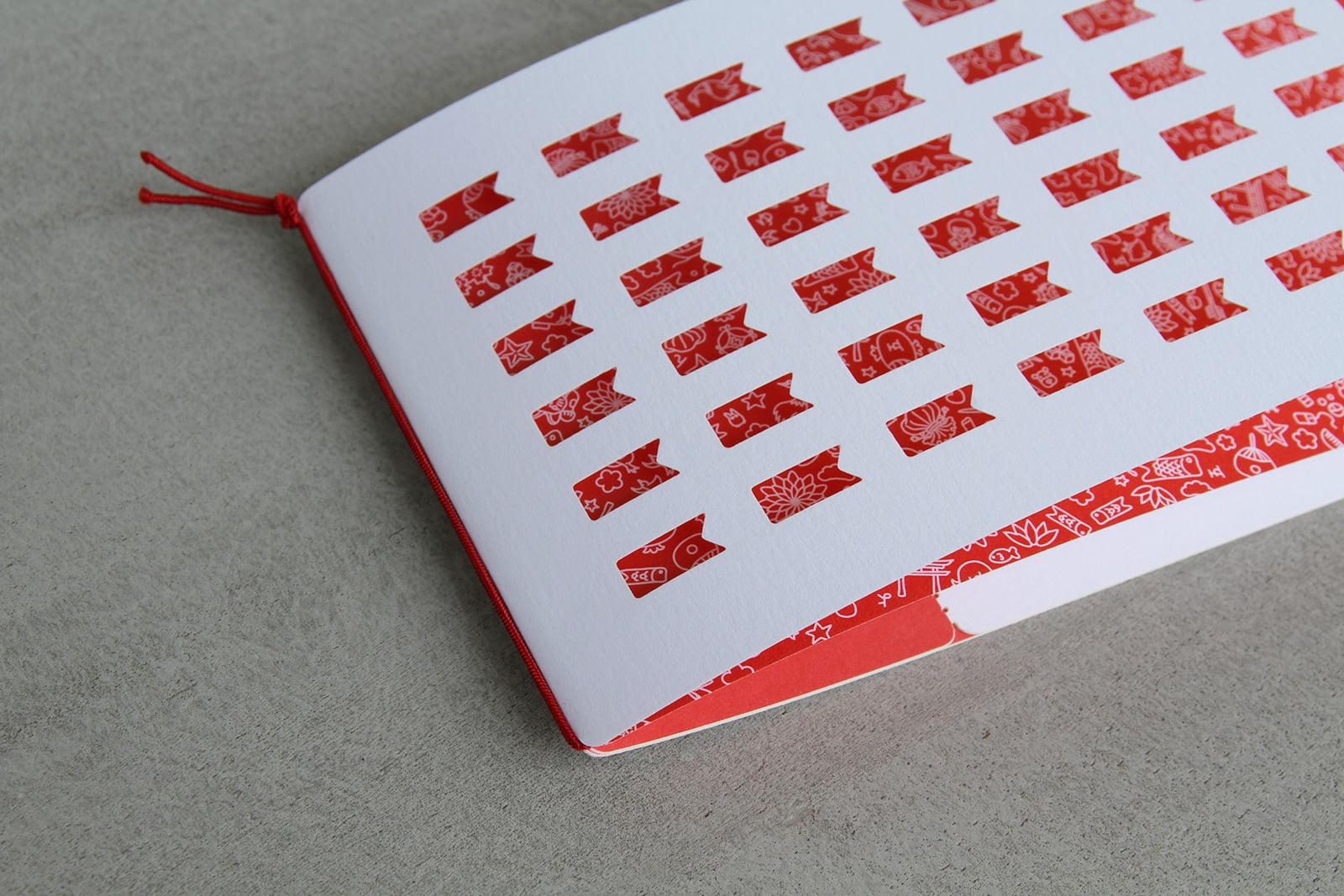Kissing Kourami Japan Wedding Cards